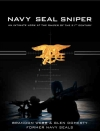 Commmander Z Talks to former Navy SEAL and author Brandon Webb